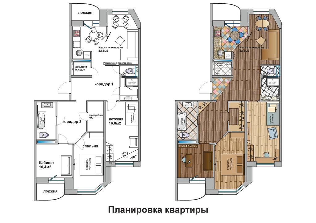 Дизайн.